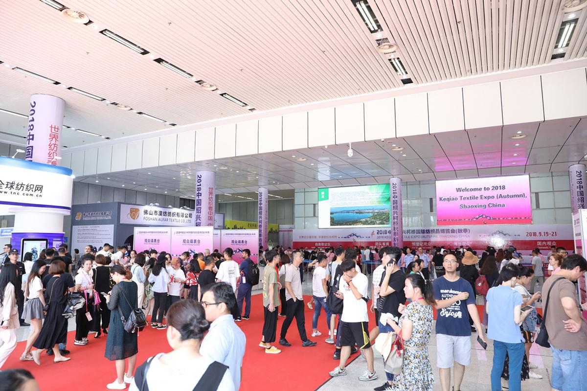 2019 Keqiao Textile Expo Spring, Shaoxing China-News